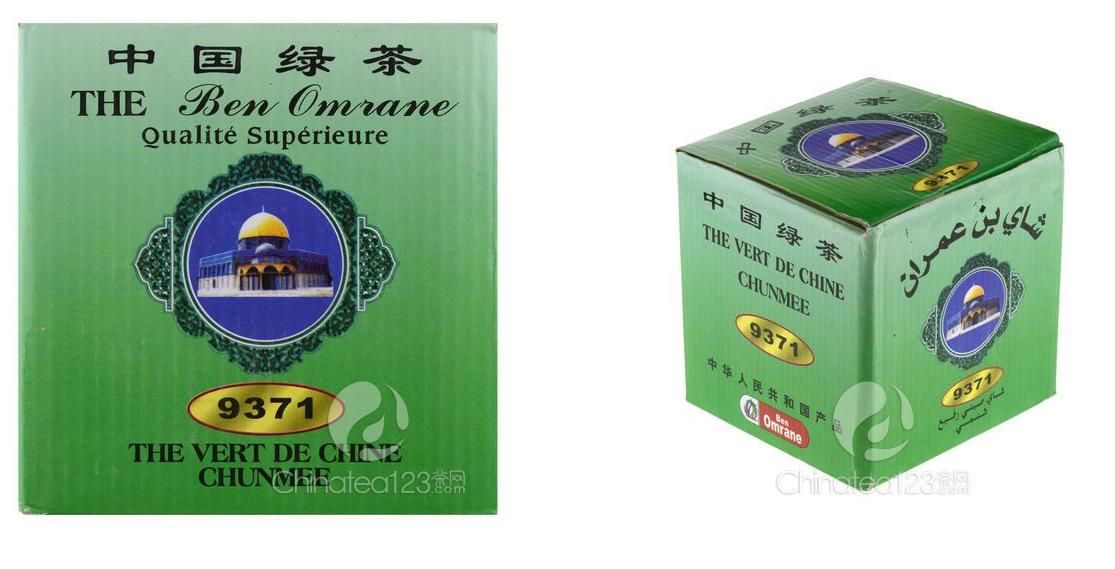 the vert de chine chunmee