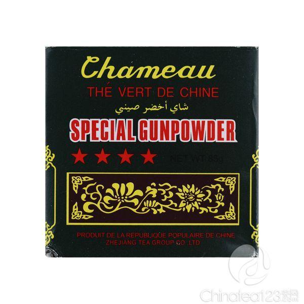 camel gunpowder 85g votre marque l 39 assistant d 39 achat de th vert chez vous th vente en ligne. Black Bedroom Furniture Sets. Home Design Ideas